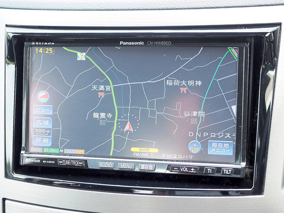 23年 レガシィW 2.5GT アイサイト Sパッケージ 4WD ターボ レーダークルコン プリクラ ナビ TV リアカメラ SI-DRIVE スマキー 車検2年12月_画像5