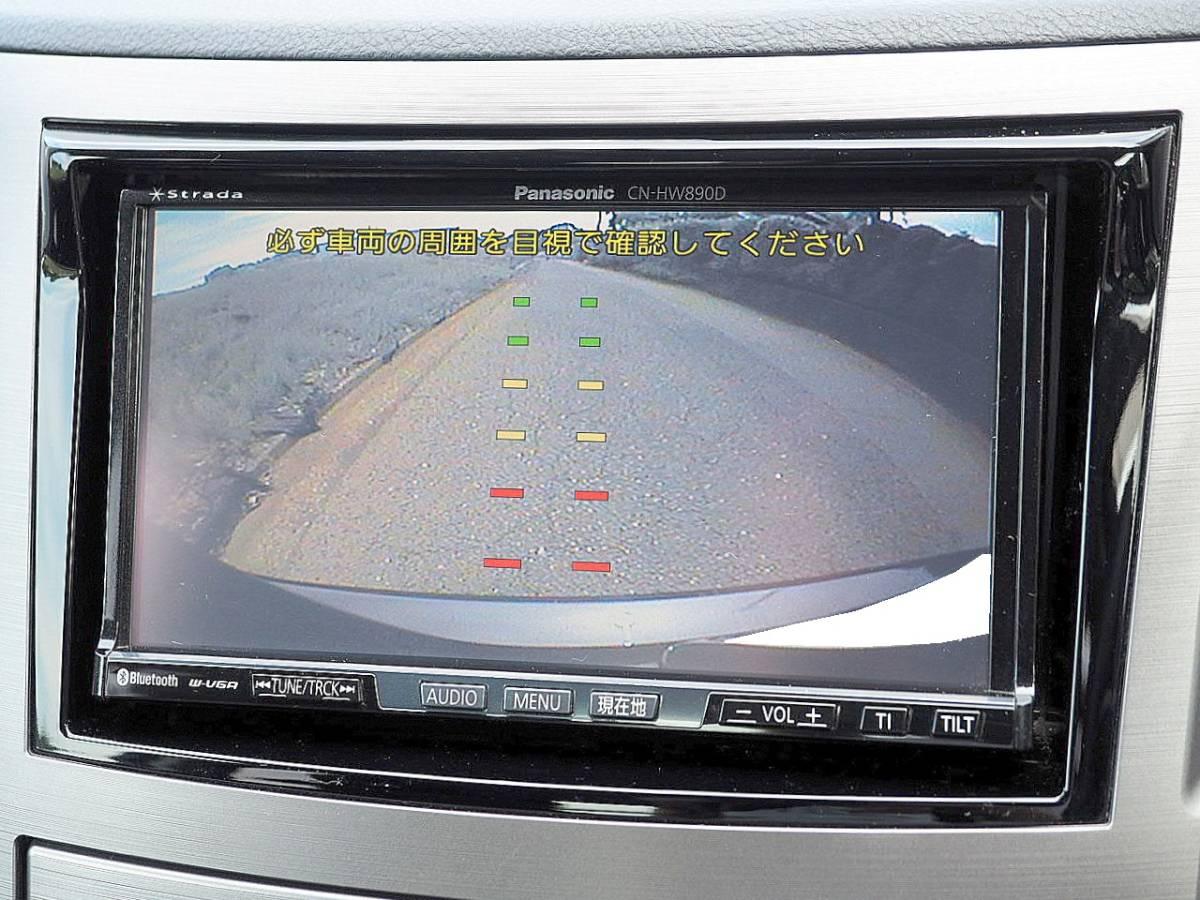 23年 レガシィW 2.5GT アイサイト Sパッケージ 4WD ターボ レーダークルコン プリクラ ナビ TV リアカメラ SI-DRIVE スマキー 車検2年12月_画像6