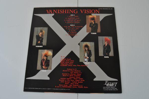 MF281B//LPレコード/ X JAPAN「 VANISHING VISION / ヴァニシング・ヴィジョン 」/おまけ シングル KURENAI PRESENCE_画像2