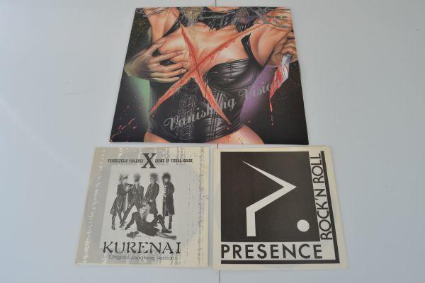 MF281B//LPレコード/ X JAPAN「 VANISHING VISION / ヴァニシング・ヴィジョン 」/おまけ シングル KURENAI PRESENCE