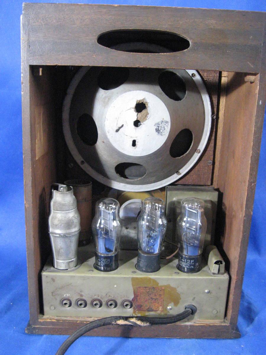 時代物、昭和初期、真空管式ラジオ、ヘルメス受信機、いい顔しています_画像8