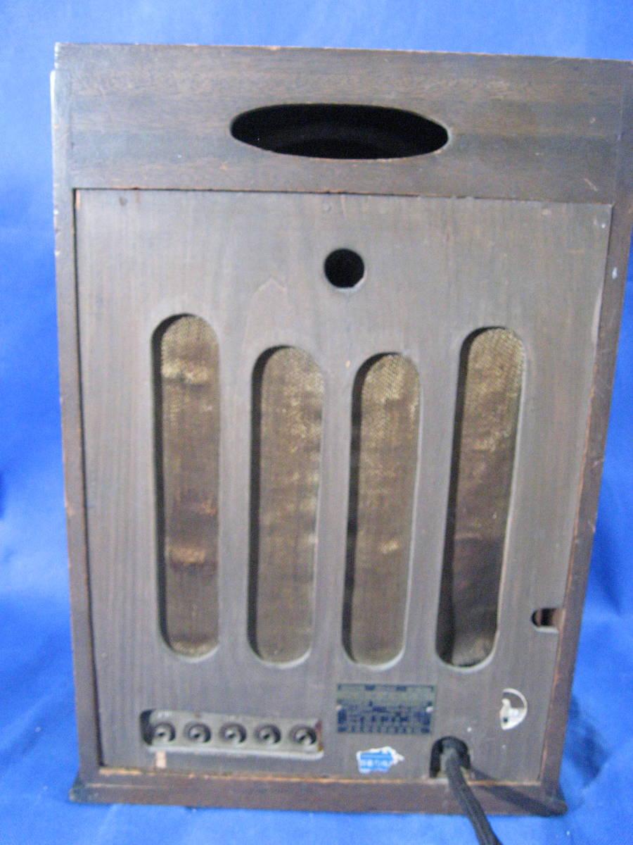 時代物、昭和初期、真空管式ラジオ、ヘルメス受信機、いい顔しています_画像9