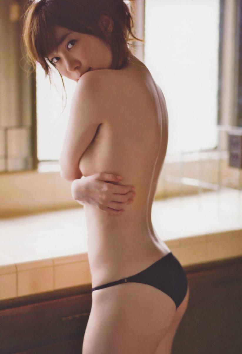 【送料164円!】美脚&美尻 AKB48 指原莉乃 写真集 スキャンダル中毒 帯付