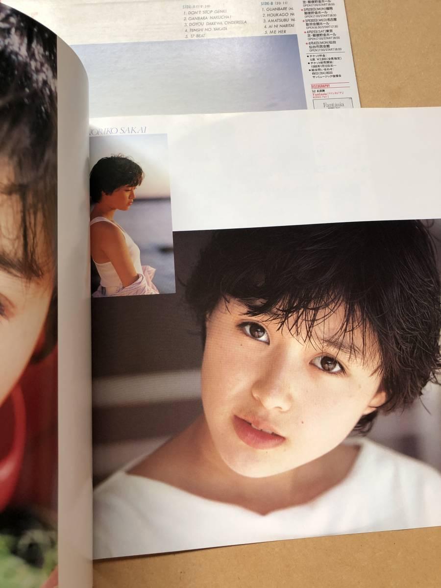 LP 酒井法子 / ぐぁんばれ 帯付き SJX-30354 写真集付き 見本盤 白ラベル_画像4