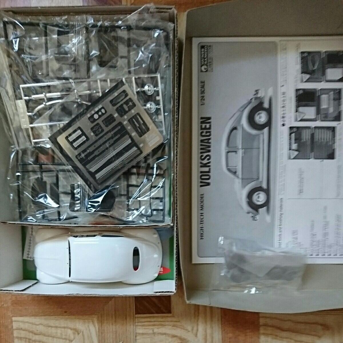 旧グンゼ産業製1/24ハイテックモデル フォルクスワーゲン_画像2
