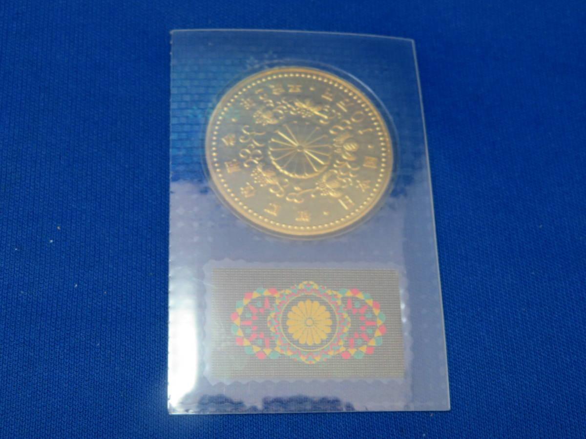 #5732 天皇陛下御即位記念 10万円金貨 ブリスターパック入_画像4