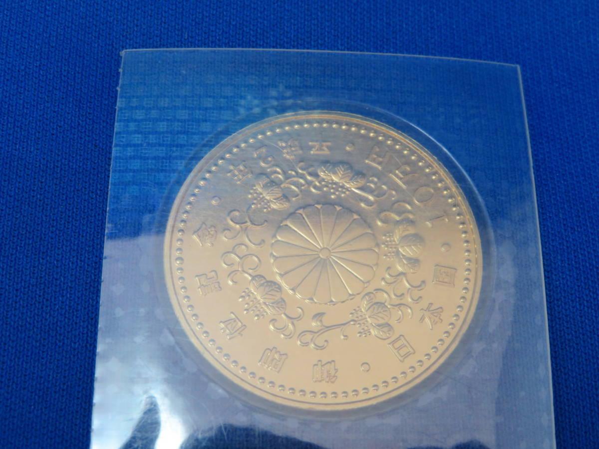 #5732 天皇陛下御即位記念 10万円金貨 ブリスターパック入_画像5