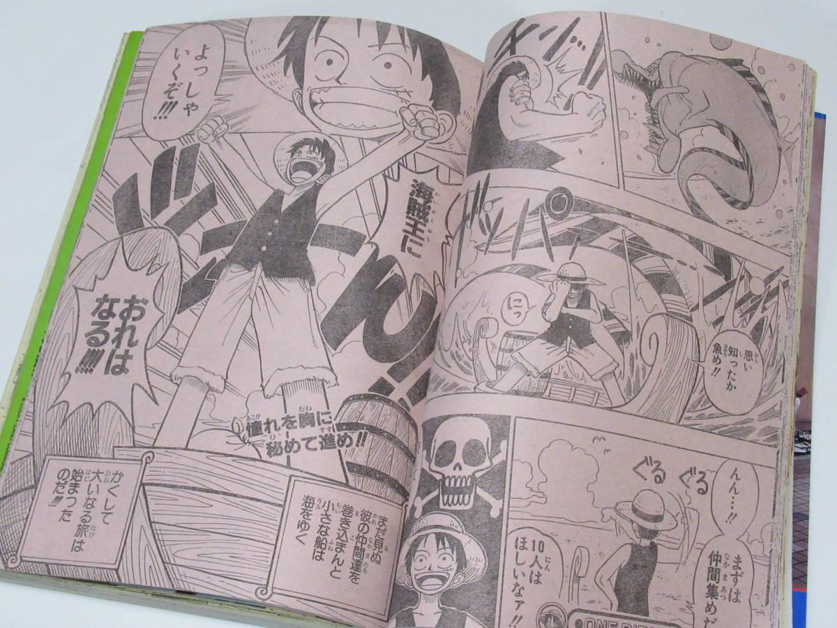 No.1249/ワンピース ONE PIECE 新連載号 初号 週刊少年ジャンプ 1997年6月4日 34号 尾田栄一郎 当時物 オリジナル ジョジョの奇妙な冒険_画像7