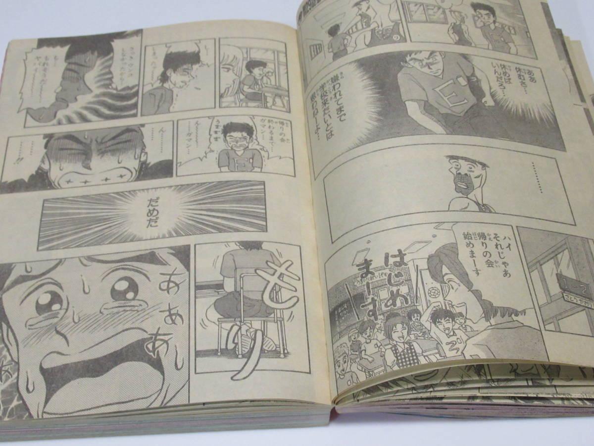 No.1249/ワンピース ONE PIECE 新連載号 初号 週刊少年ジャンプ 1997年6月4日 34号 尾田栄一郎 当時物 オリジナル ジョジョの奇妙な冒険_画像8