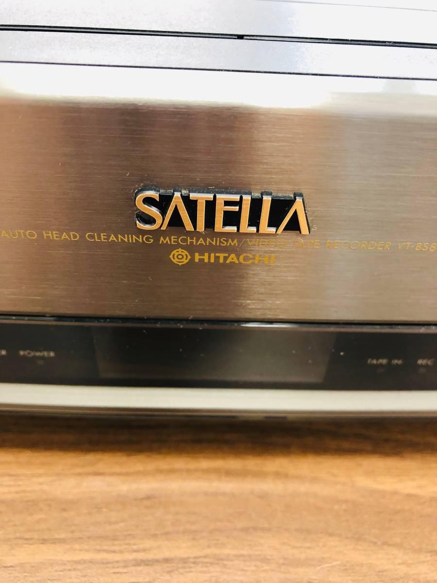 日立 S-VHS SATELLA BSB ジャンク
