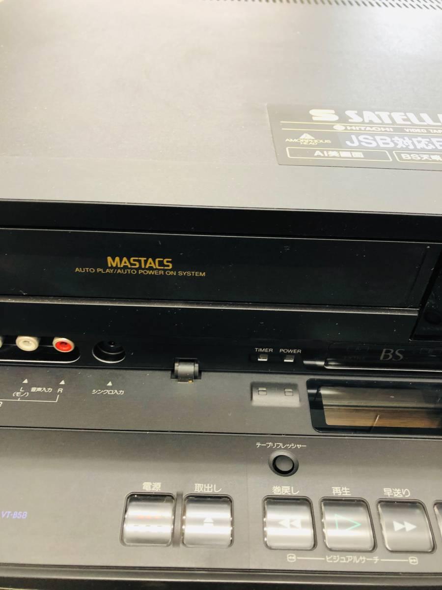 日立 S-VHS SATELLA BSB ジャンク_画像3