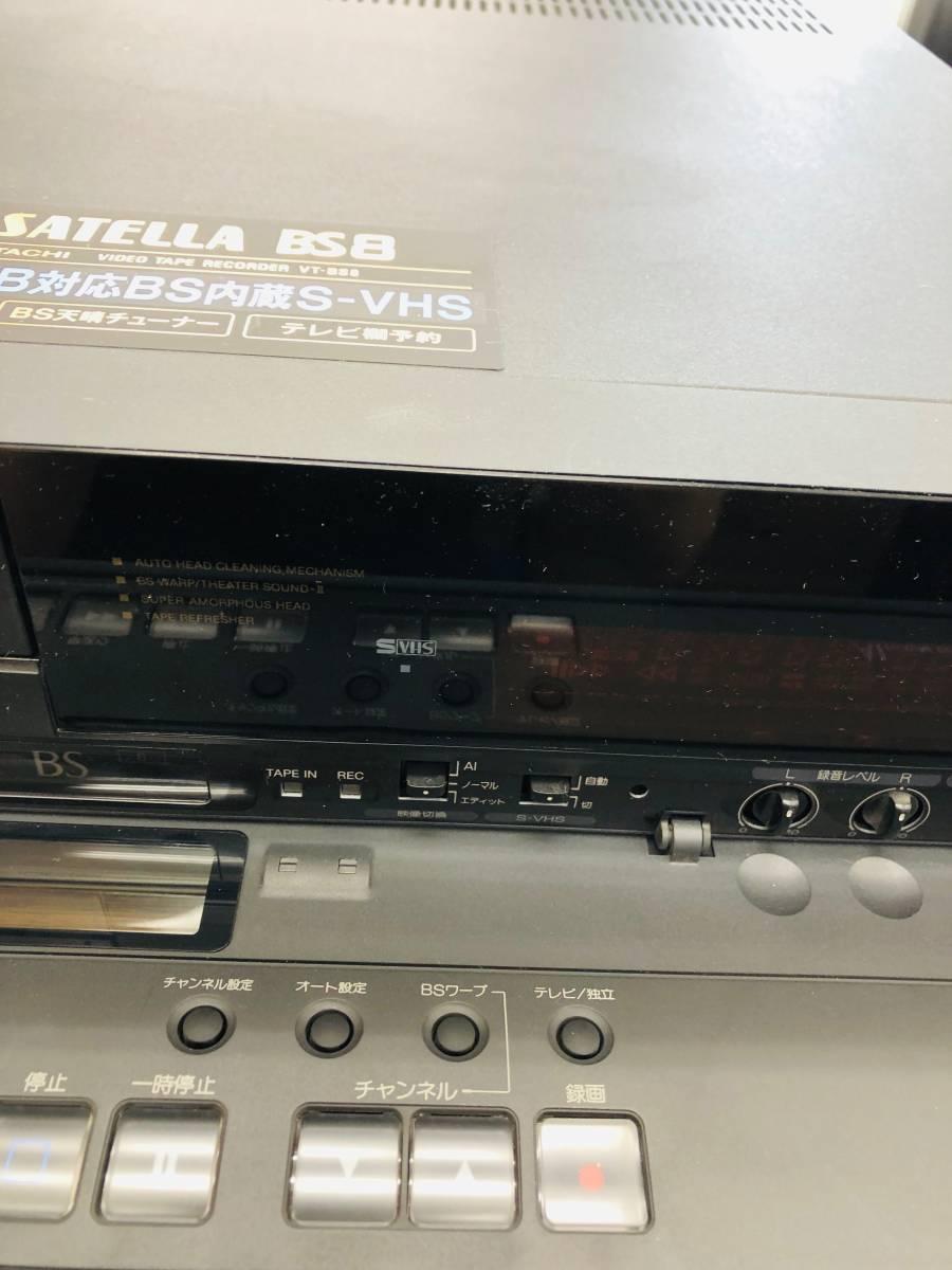 日立 S-VHS SATELLA BSB ジャンク_画像4