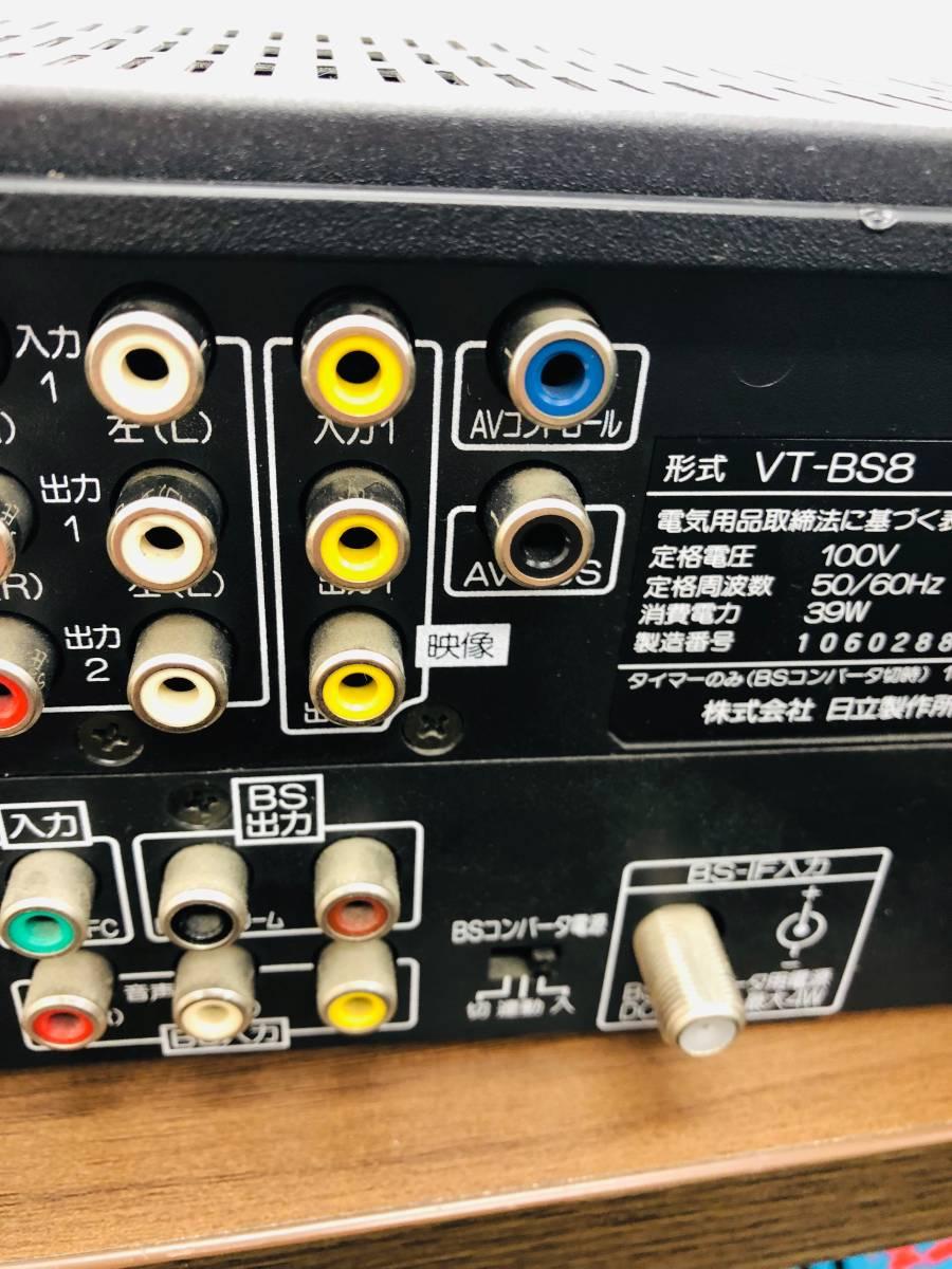 日立 S-VHS SATELLA BSB ジャンク_画像6