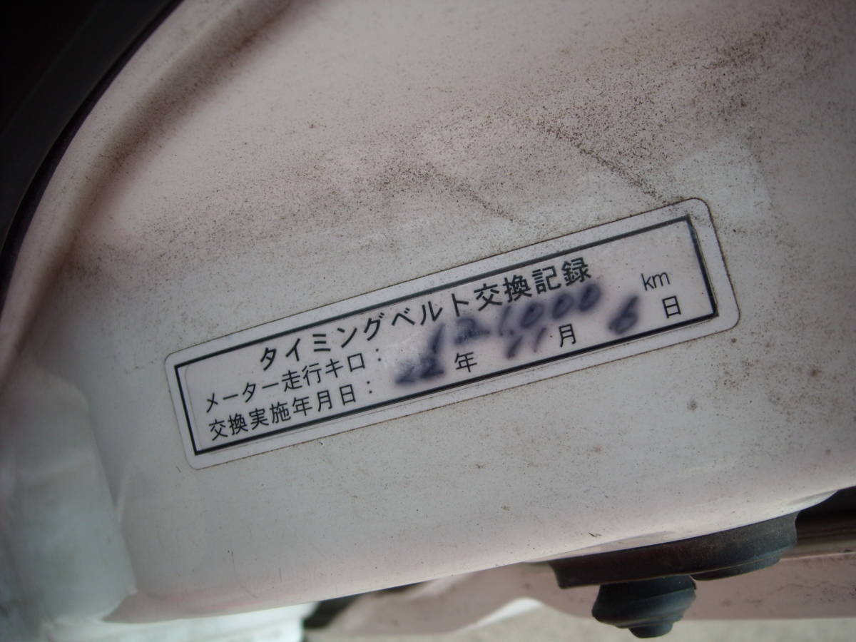 ☆平成12年 ミニキャブバン オートマ2WD 抹消渡し 丸車 引取り限定☆愛知県☆_画像10