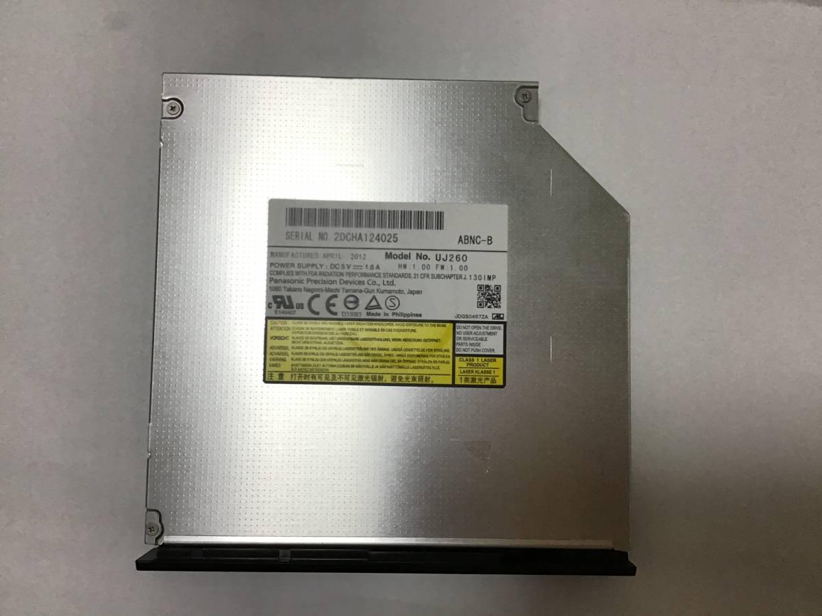 光学ドライブ Panasonic パナソニック UJ260 ブルーレイディスクドライブ Blu-ray 内蔵型 12.7mm SATA クリックポスト185円