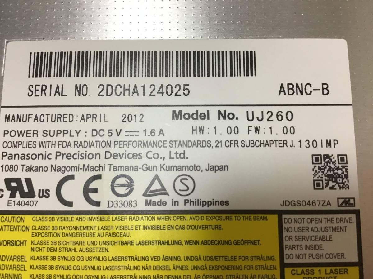 光学ドライブ Panasonic パナソニック UJ260 ブルーレイディスクドライブ Blu-ray 内蔵型 12.7mm SATA クリックポスト185円_画像4