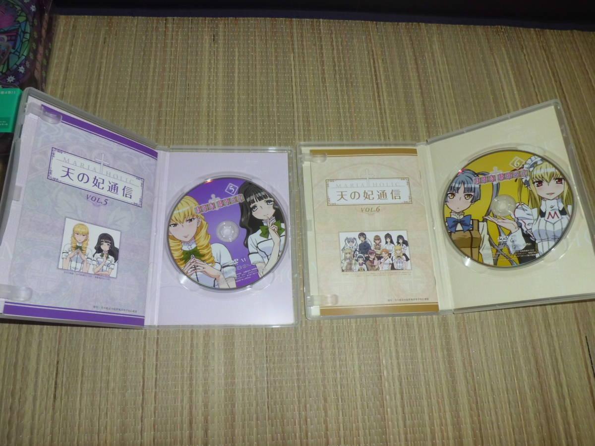 DVD まりあ ほりっく 全6巻セット 収納BOX _画像4