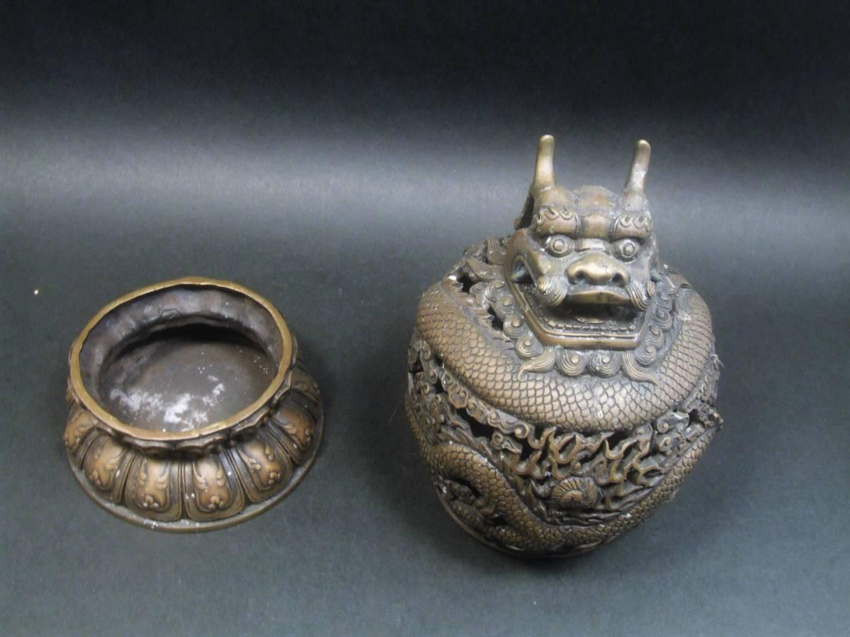 銅製 竜香炉_画像6