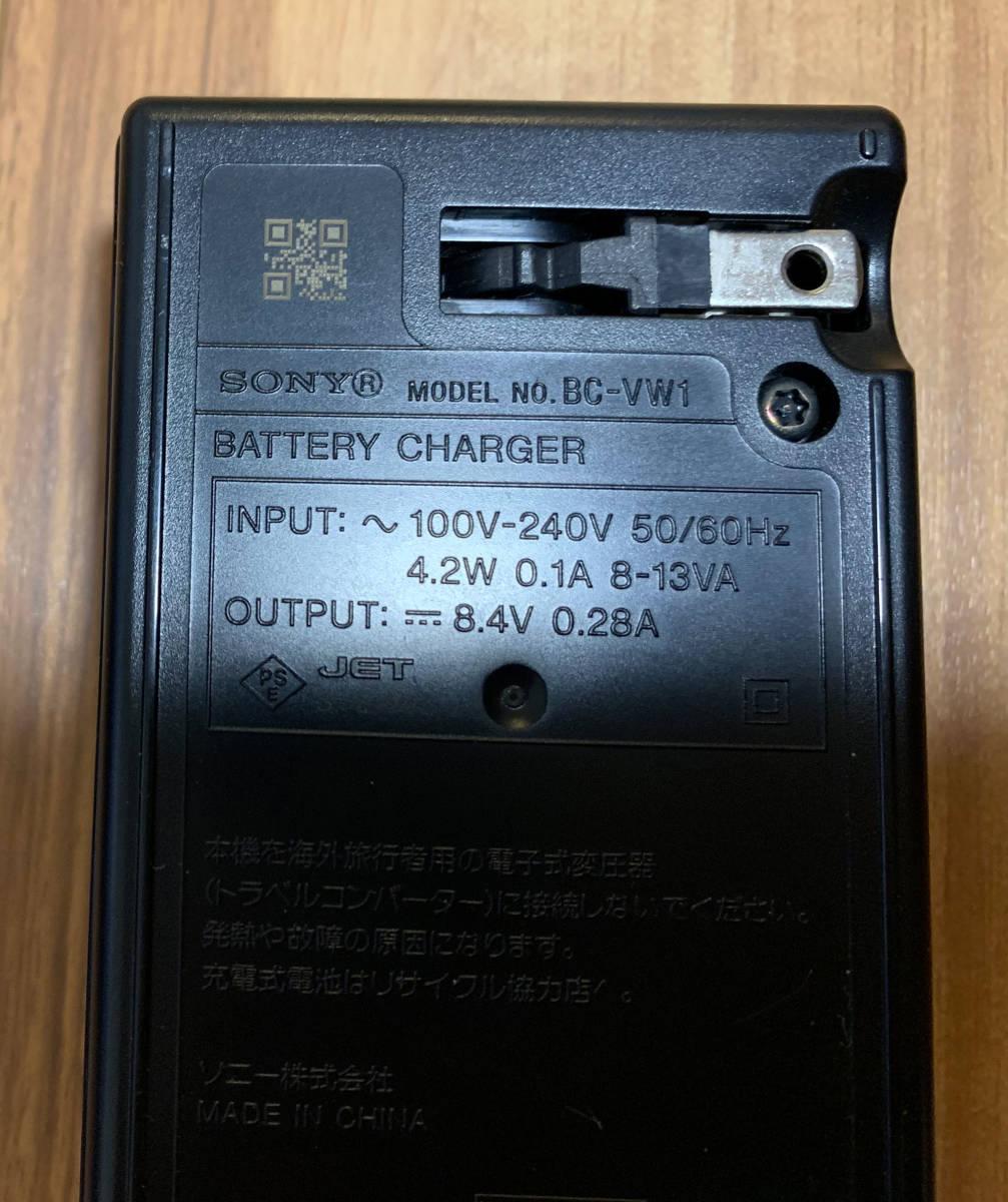 純正バッテリーチャージャー