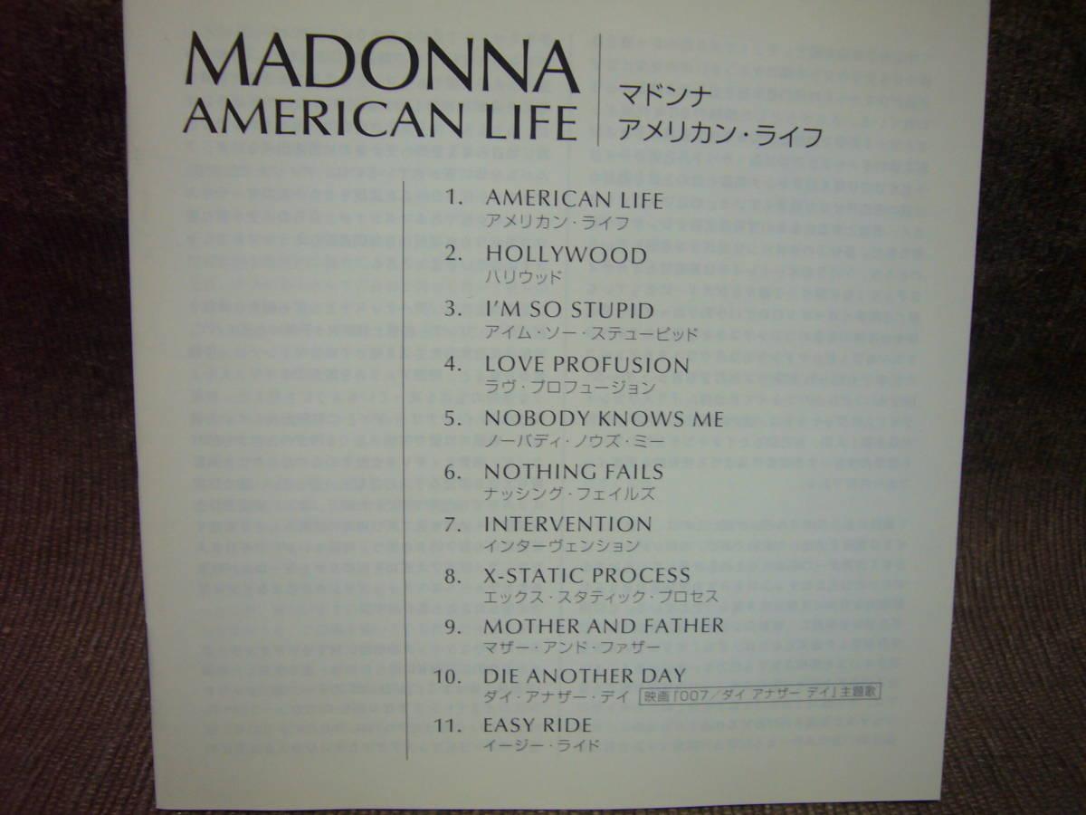 MADONNA マドンナ / AMERICAN LIFE / 日本盤 / 歌詞&訳詞カード付き_画像3