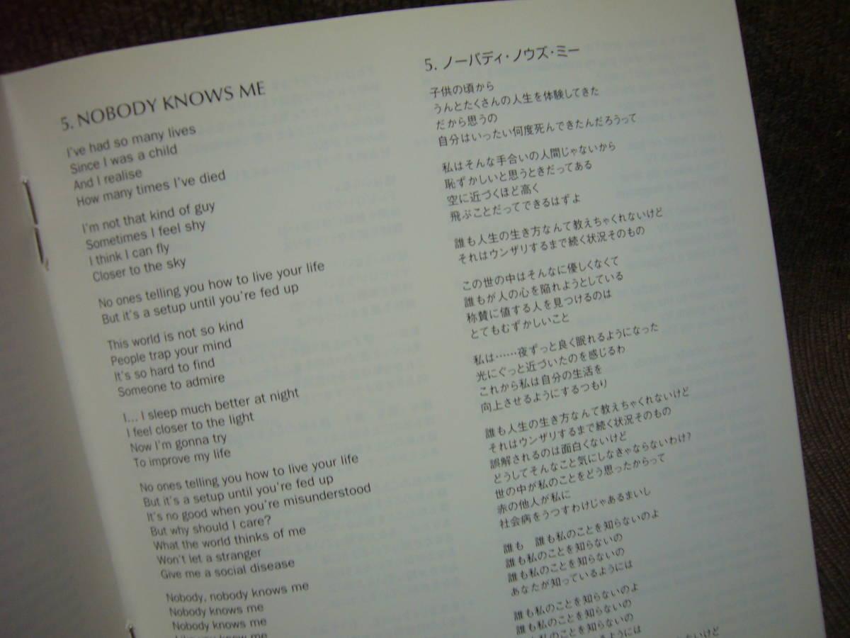 MADONNA マドンナ / AMERICAN LIFE / 日本盤 / 歌詞&訳詞カード付き_画像4