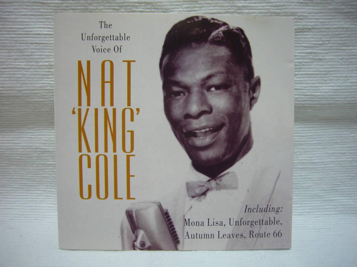 即落札 NAT KING COLE / The Unforgettable Voice of ナットキングコール / 全18曲_画像1