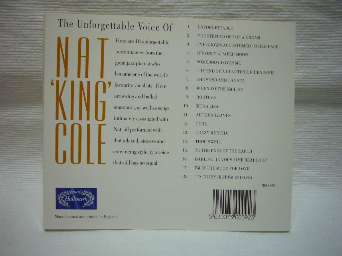 即落札 NAT KING COLE / The Unforgettable Voice of ナットキングコール / 全18曲_画像5