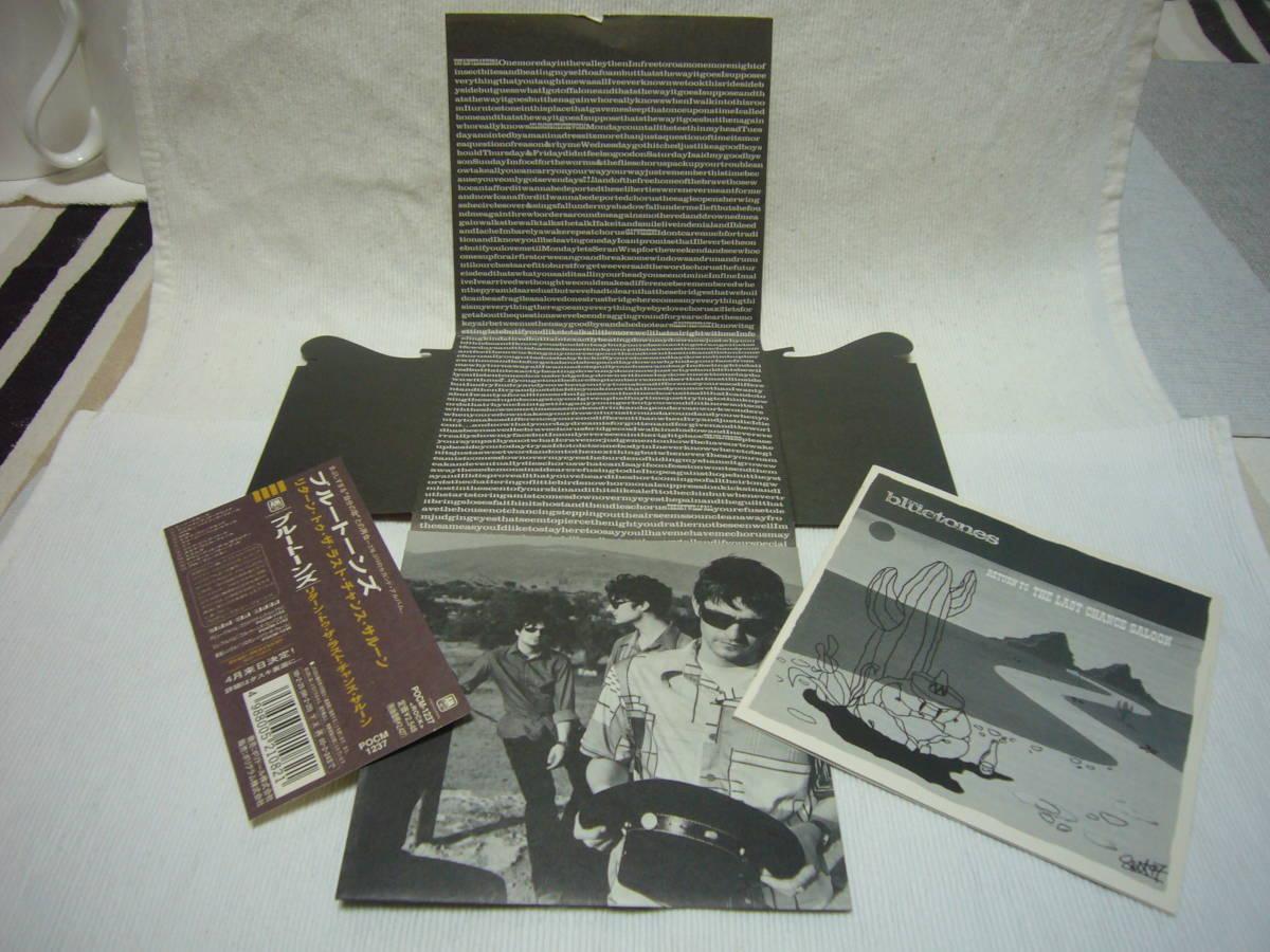 即落札 / THE bluetones ザ・ブルートーンズ 国内盤CD / Return To The Last Chance Saloon 歌詞&訳詞カード付き!_画像3