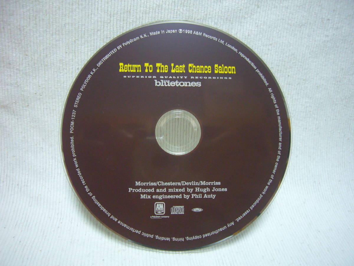 即落札 / THE bluetones ザ・ブルートーンズ 国内盤CD / Return To The Last Chance Saloon 歌詞&訳詞カード付き!_画像6