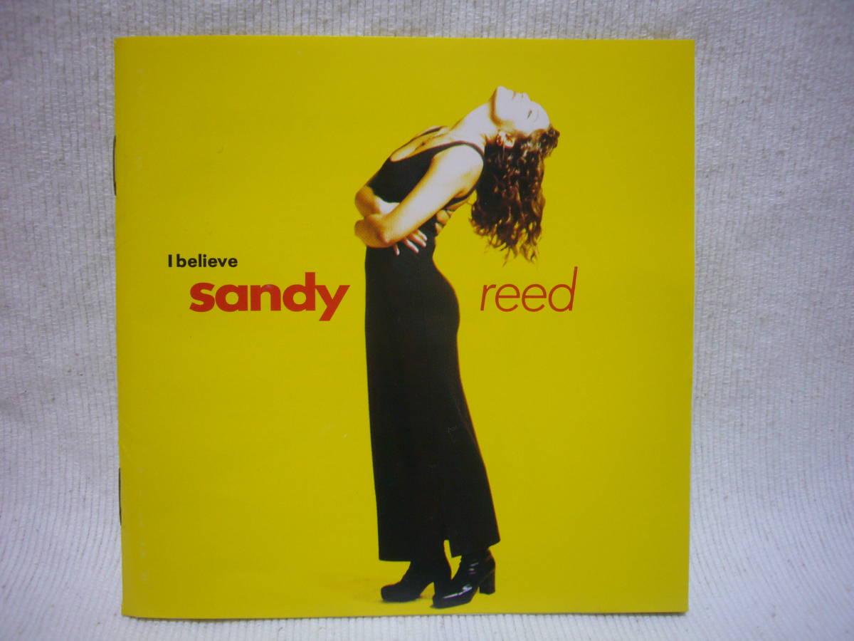 即落札 / sandy reed サンディ・リード / Ⅰ believe アイ・ビリーヴ / 国内盤全16曲 歌詞&訳詞カード付き!_画像1