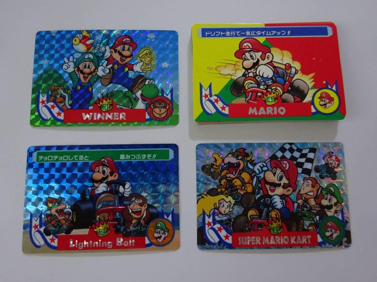 スーパーマリオカート カードダス 全21種コンプ 1993年 バンダイ Super Mario 任天堂