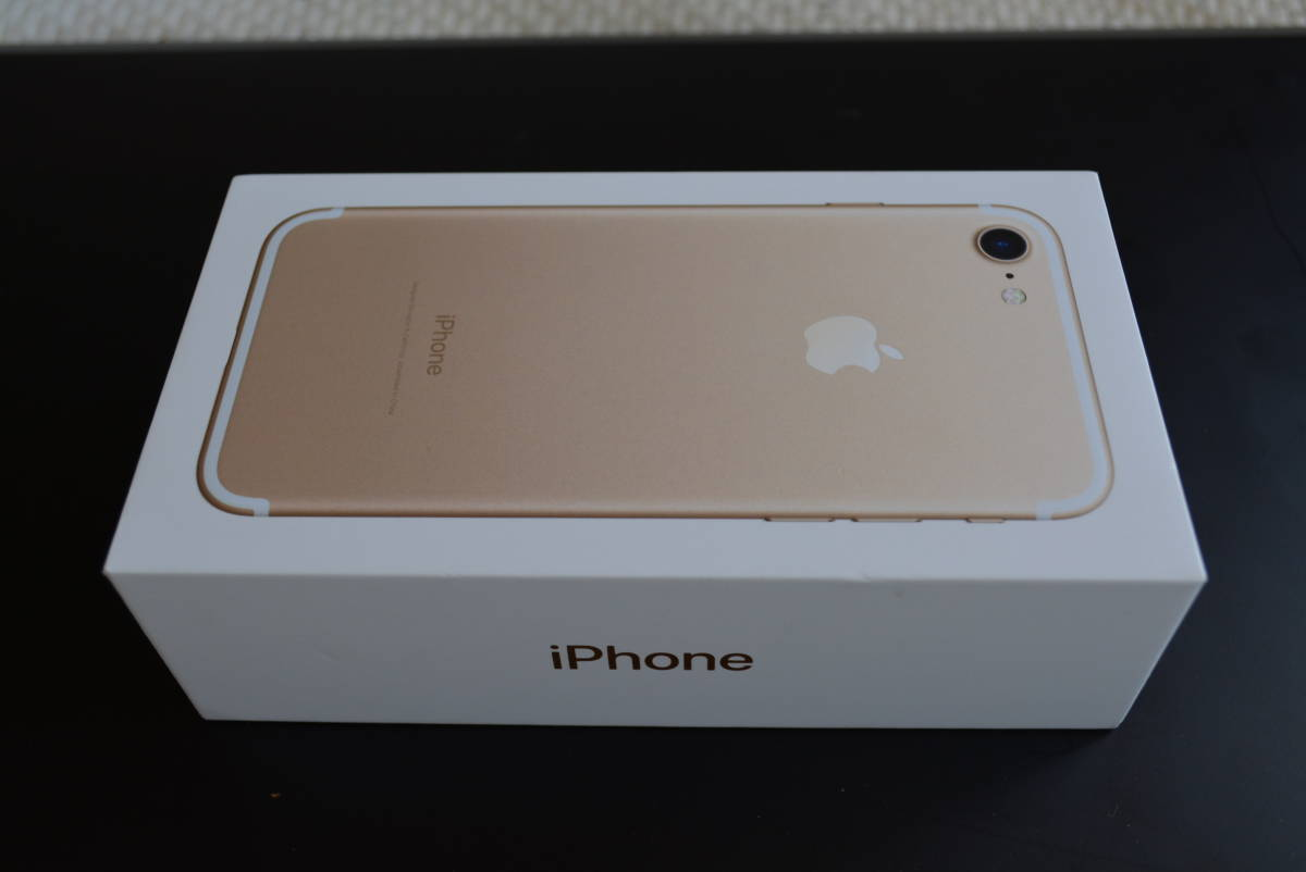 ドコモ iPhone7ゴールド 32G(ほぼ新品)