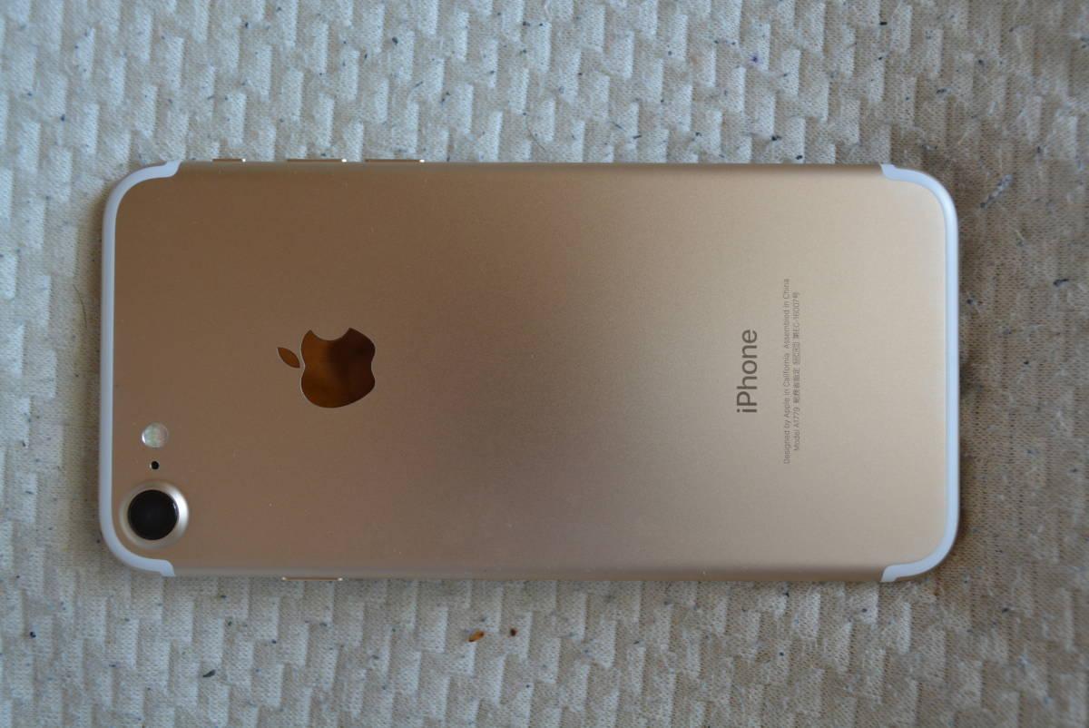 ドコモ iPhone7ゴールド 32G(ほぼ新品)_画像4