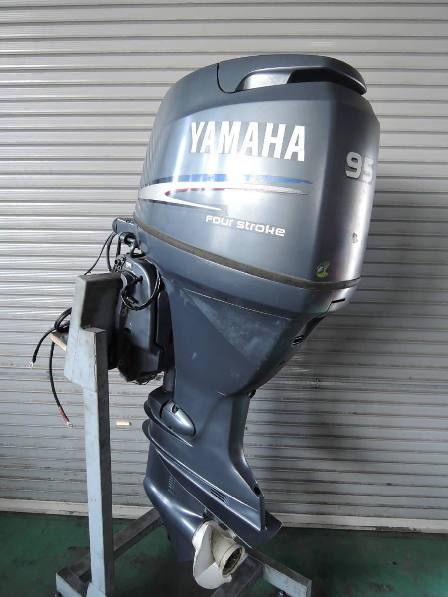 エンジン始動OK YAMAHA ヤマハ 船外機 95馬力 4スト K530612 スズキ トーハツ ホンダ 60 70 80 90 100 130 150 yamaha suzuki honda_画像2