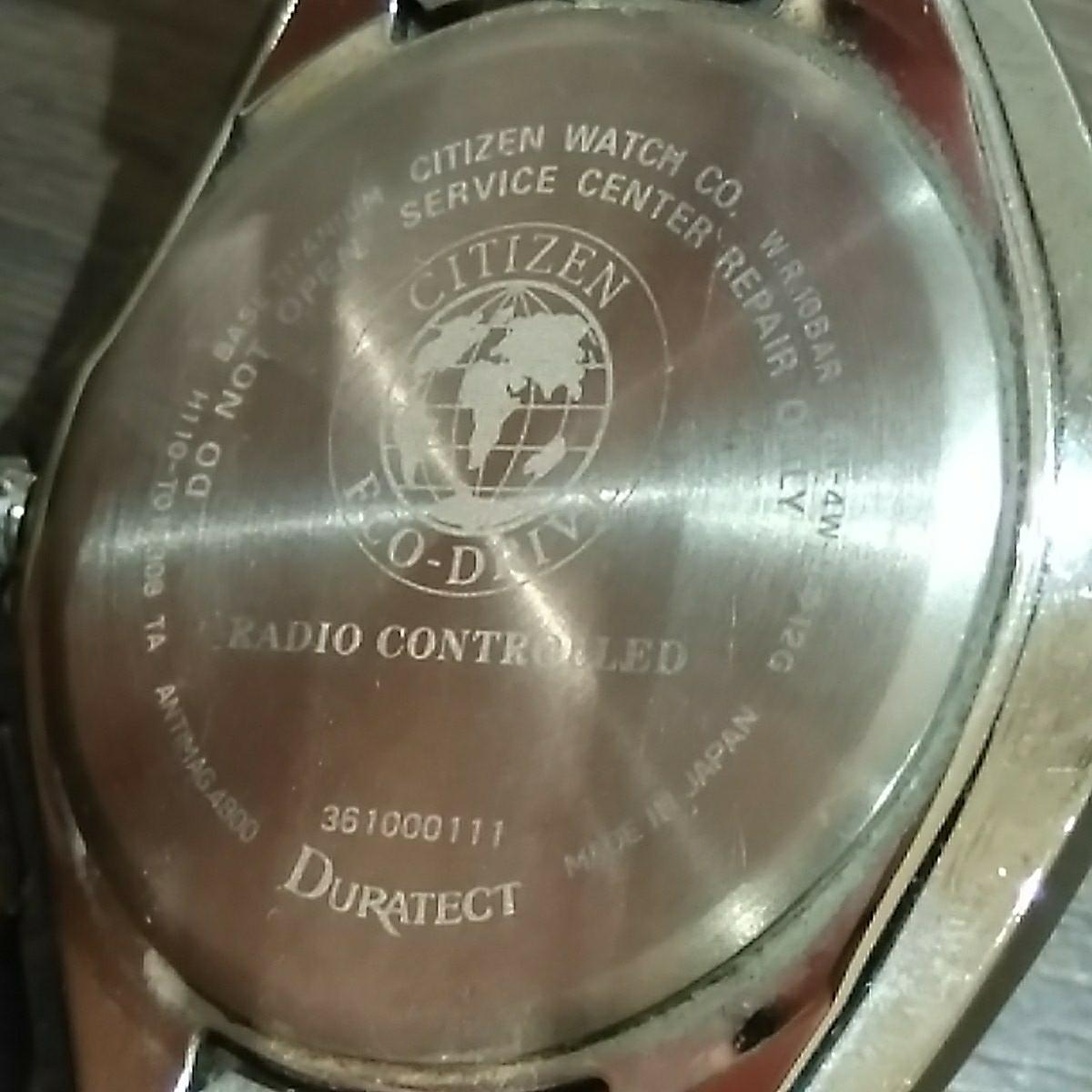 【ジャンク品(78)】CITIZEN シチズン ATTESA アテッサ Eco-Drive H110-TO16308 アナログ 3針 デイト ラジオコントロール_画像5