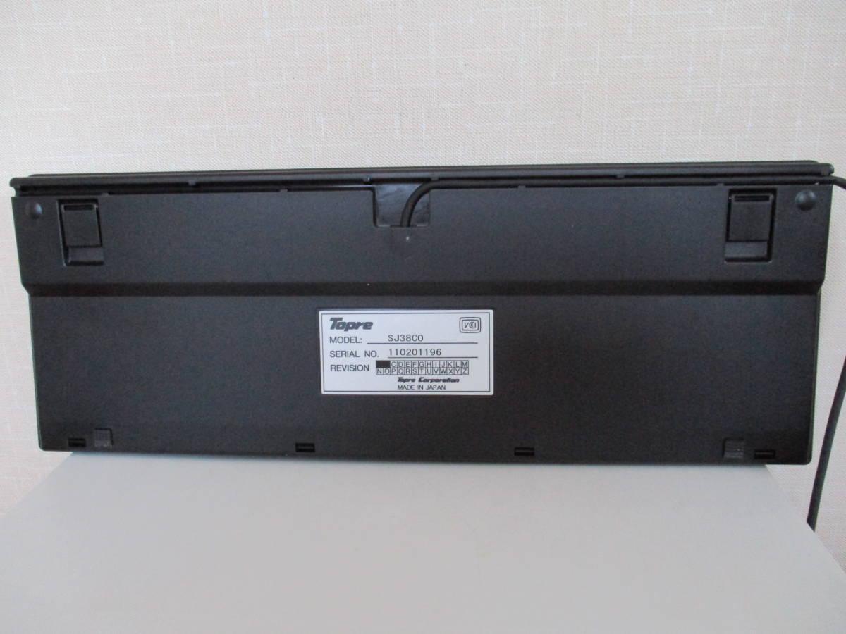 【激安】東プレ株式会社 REALFORCE USBキーボード YK0100 日本製■SJ38CO MADE IN JAPAN フルキーボード パソコン 激レア 入手困難_画像6