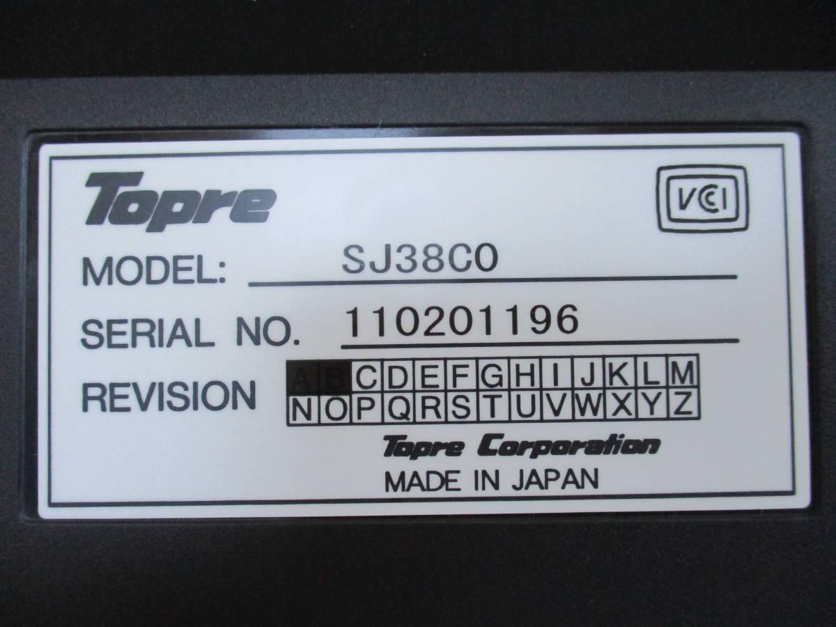 【激安】東プレ株式会社 REALFORCE USBキーボード YK0100 日本製■SJ38CO MADE IN JAPAN フルキーボード パソコン 激レア 入手困難_画像7