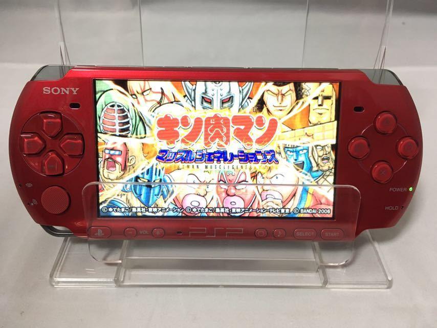 【新品同様 完品】PlayStation Portable PSP 3000 ラディアンレッド 【動作良好】 FW 6.37 シリアルNo 有りメモリースティック 8GB 付属_画像9