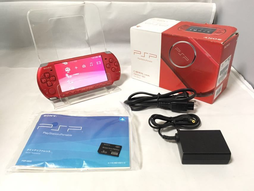 【新品同様 完品】PlayStation Portable PSP 3000 ラディアンレッド 【動作良好】 FW 6.37 シリアルNo 有りメモリースティック 8GB 付属