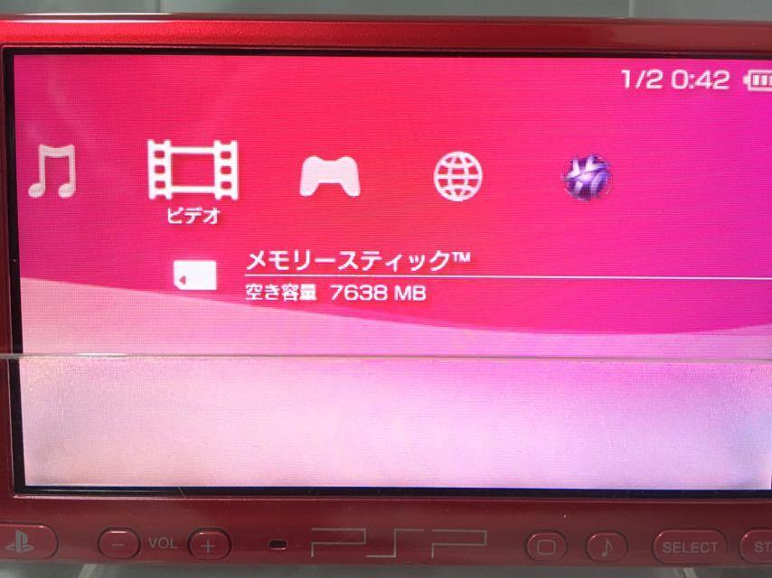 【新品同様 完品】PlayStation Portable PSP 3000 ラディアンレッド 【動作良好】 FW 6.37 シリアルNo 有りメモリースティック 8GB 付属_画像8