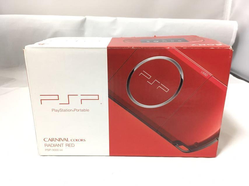 【新品同様 完品】PlayStation Portable PSP 3000 ラディアンレッド 【動作良好】 FW 6.37 シリアルNo 有りメモリースティック 8GB 付属_画像10