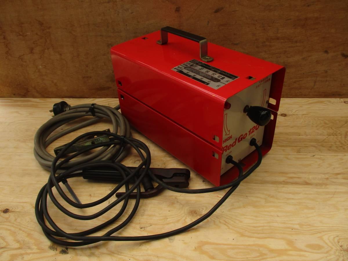 スター電器 交流アーク溶接機 SSY-122R スズキッド レッドゴー120 100/200V 60Hz 40~110A