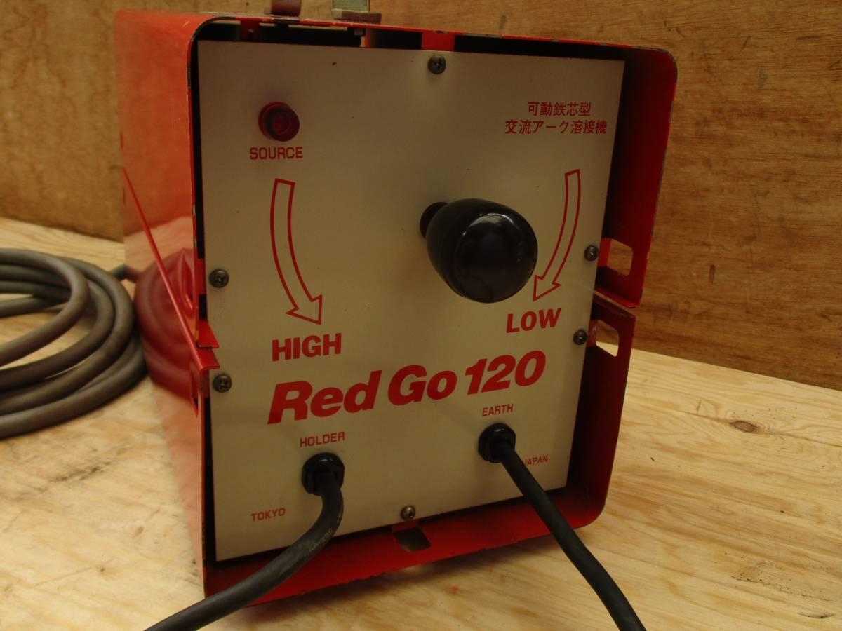スター電器 交流アーク溶接機 SSY-122R スズキッド レッドゴー120 100/200V 60Hz 40~110A_画像4