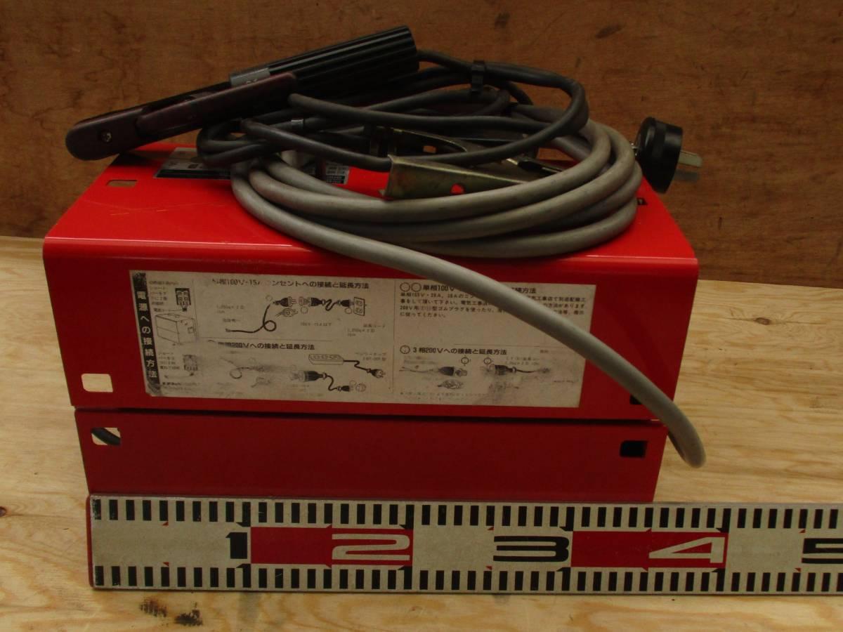 スター電器 交流アーク溶接機 SSY-122R スズキッド レッドゴー120 100/200V 60Hz 40~110A_画像8
