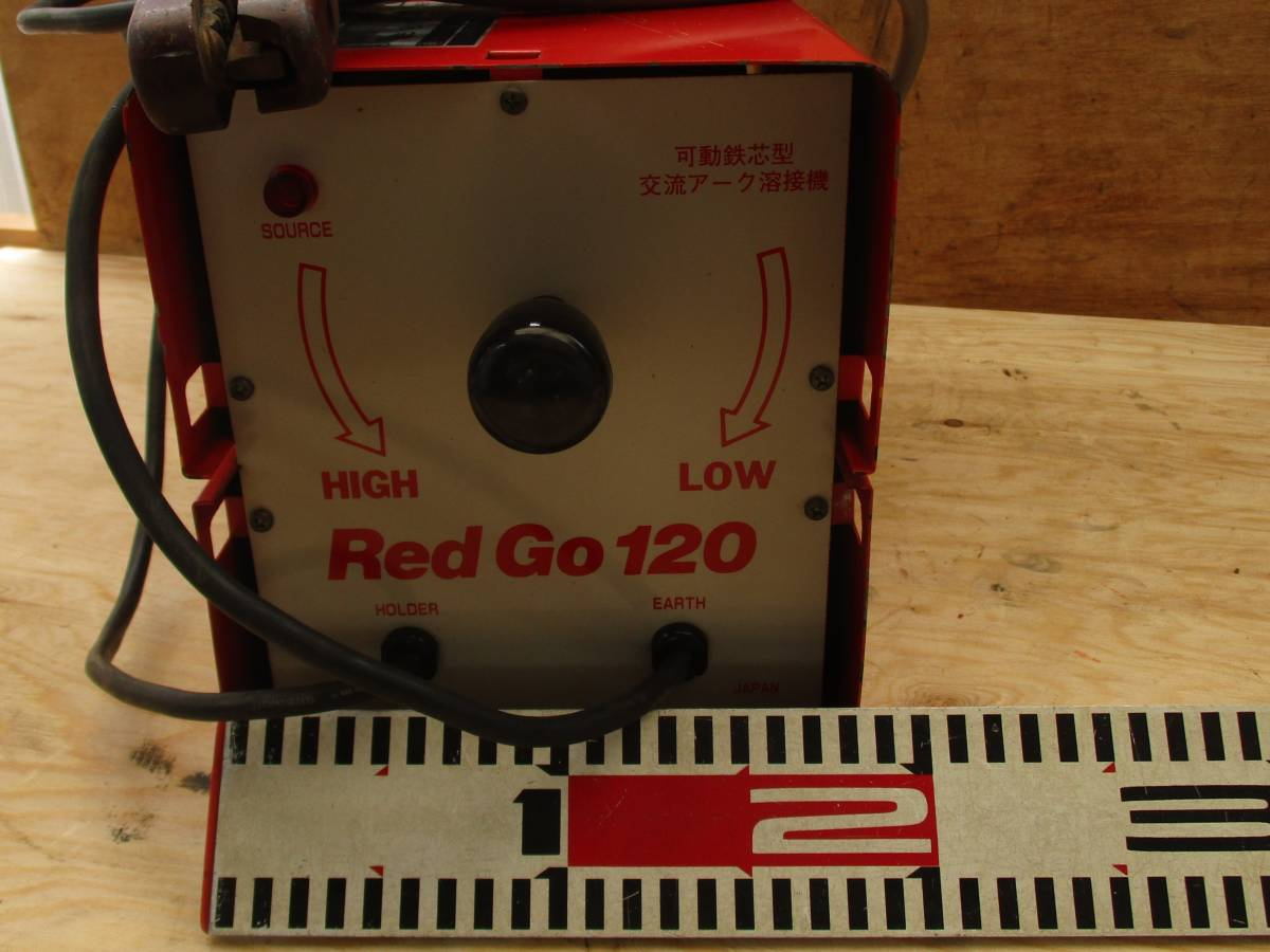 スター電器 交流アーク溶接機 SSY-122R スズキッド レッドゴー120 100/200V 60Hz 40~110A_画像9