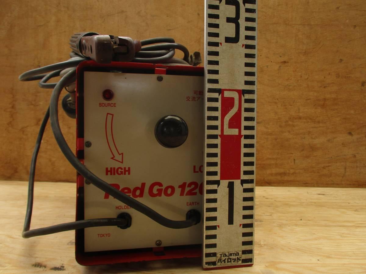 スター電器 交流アーク溶接機 SSY-122R スズキッド レッドゴー120 100/200V 60Hz 40~110A_画像10