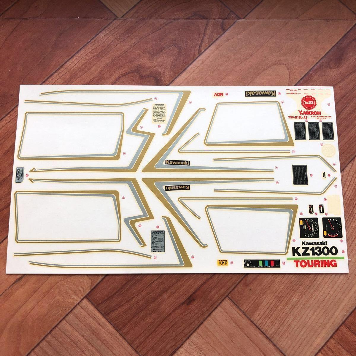 売切!1円スタート!タミヤ 1/6 カワサキ KZ1300-B ツーリング ビッグスケール 絶版!小鹿!当時物!デカール◎_画像8