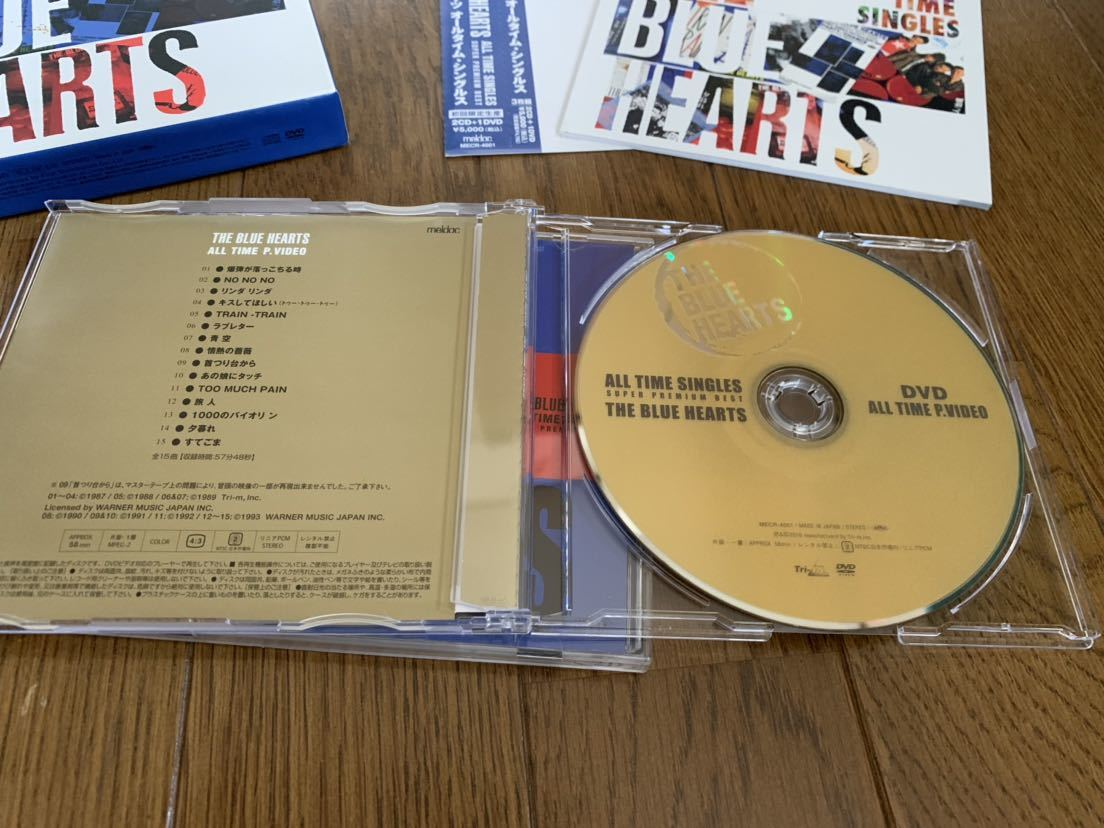 THE BLUE HEARTS/ALL TIME SINGLES 2CD 1DVD ザ ブルーハーツ _画像4