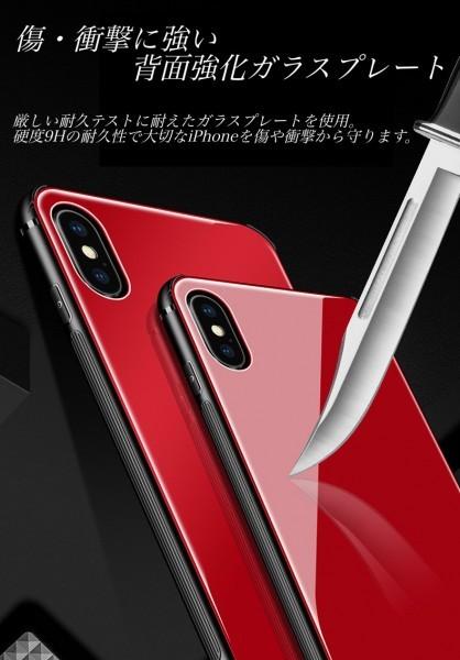 数量限定 耐衝撃TPUバンパー 背面ガラスプレート 高級 バンパー iPhone7/8 全面保護 耐衝撃 カバー 強化ガラスフィルム 赤 AHP32レッド8_画像3