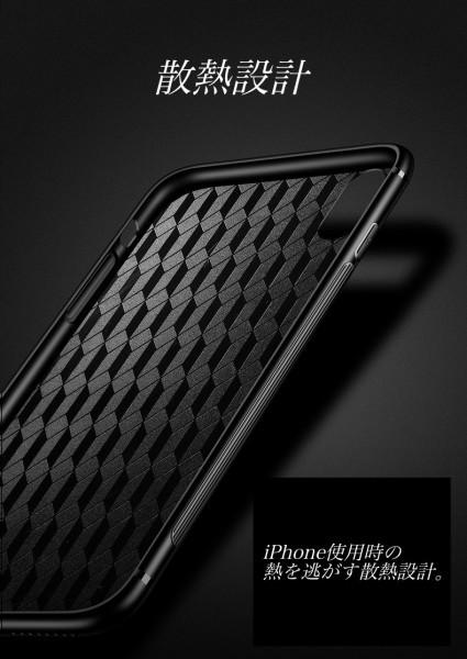 数量限定 耐衝撃TPUバンパー 背面ガラスプレート 高級 バンパー iPhone7/8 全面保護 耐衝撃 カバー 強化ガラスフィルム 赤 AHP32レッド8_画像6